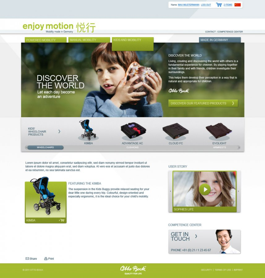 enjoymotion6
